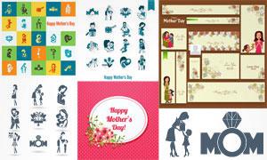 感恩母亲节主题创意设计矢量素材V6
