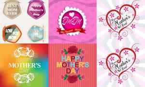 感恩母亲节主题创意设计矢量素材V7