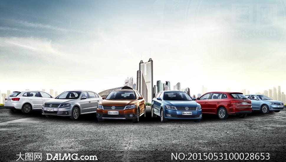 大众汽车高端广告设计模板psd素材 - 大图网免费素材.