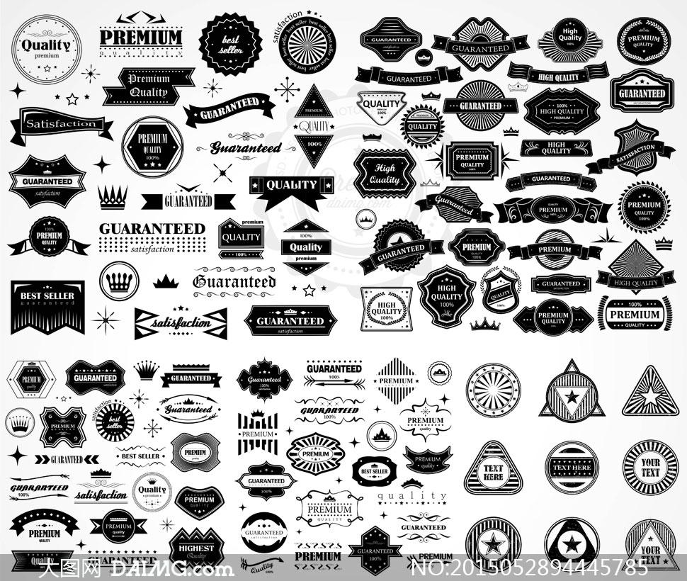 多款黑白风格标签等设计矢量素材v5