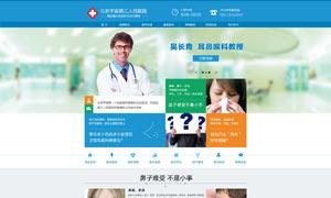 医院鼻炎专题设计模板PSD素材