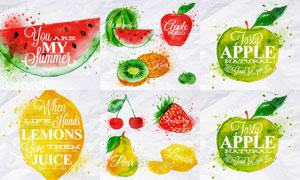 西瓜苹果与柠檬等水彩主题矢量素材