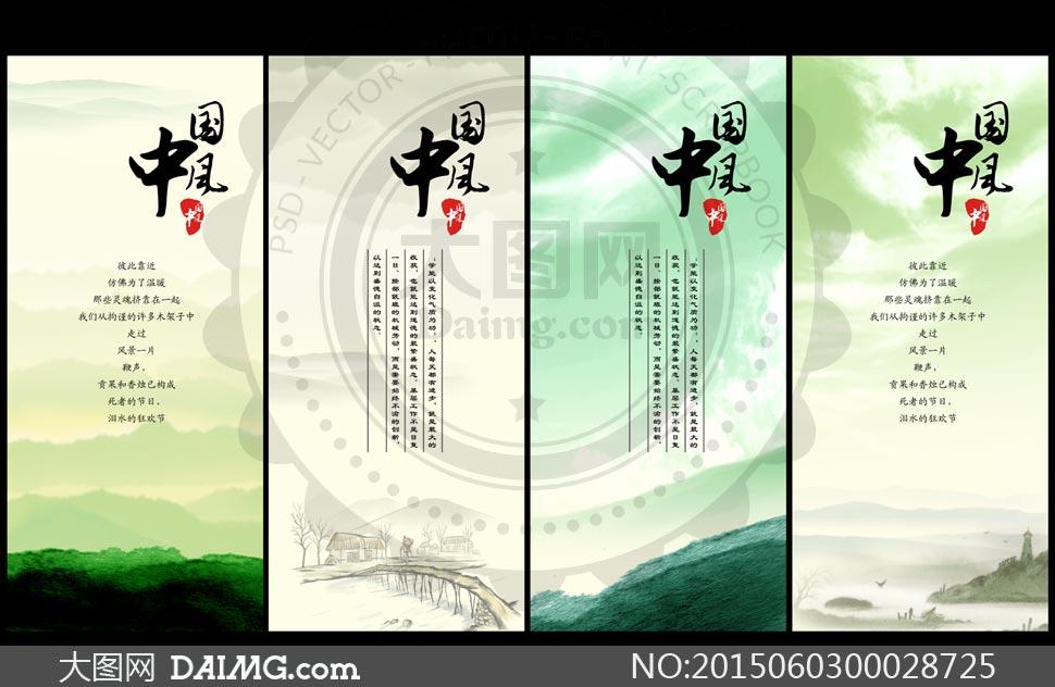 国画展架设计展架模板书画展架中国风展板广告设计模板psd素材源文件