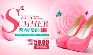 淘宝女鞋新品发布促销海报PSD素材