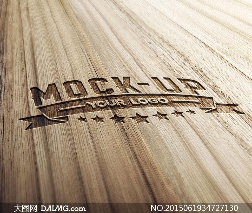 木质纹理上的标志应用效果贴图模板
