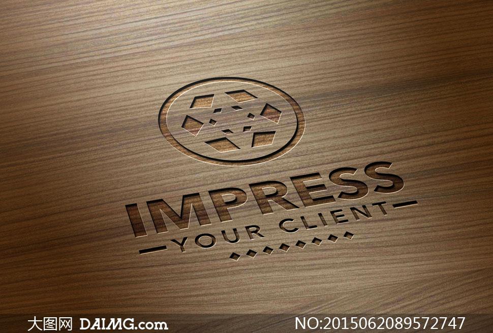 图贴图模板效果展示标志logo立体纹理凹陷木板木纹