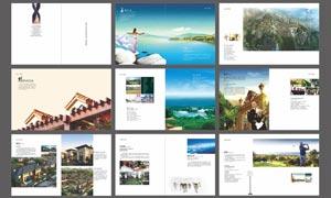 房地产楼书画册设计模板矢量素材