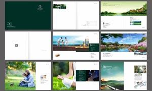 房地产高档楼书画册设计模板矢量素材