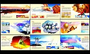 中国风高档企业画册模板矢量素材