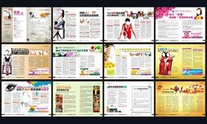 妇产科高端全彩杂志设计矢量素材
