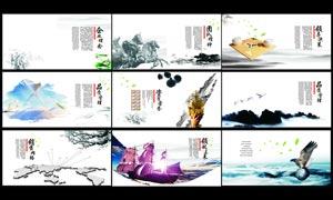 中国风大气企业文化模板矢量素材