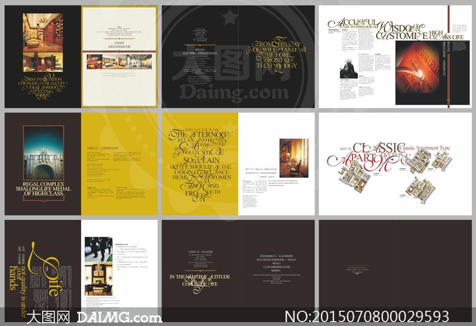 欧式风格企业画册设计模板矢量素材