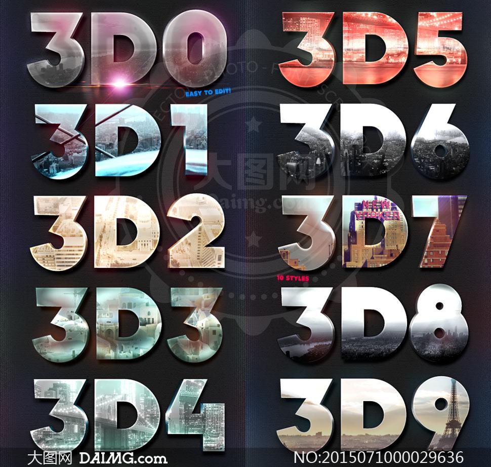 10款城市背景圖案3d藝術字ps樣式 - 大圖網設計素材
