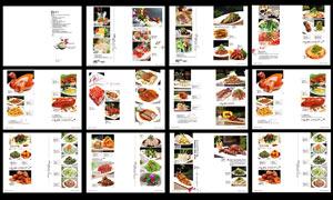 中餐高档菜谱设计模板PSD源文件