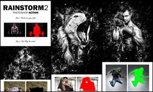 数码照片添加暴风雪效果PS动作