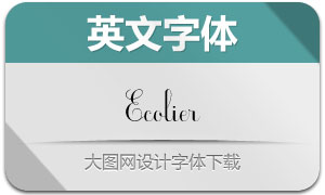 Ecolier系列6款英文字体