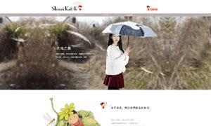 淘宝雨伞店铺首页设计模板PSD素材