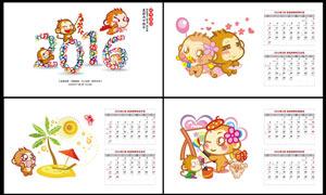 2016卡通风格猴年台历模板PSD素材
