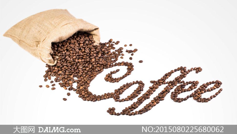 关键词: 高清大图图片素材摄影生活百科近景特写咖啡豆麻袋英文字母