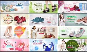 淘宝时尚女鞋全屏海报设计PSD素材