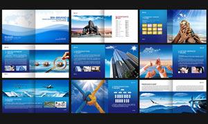 蓝色大气企业画册模板PSD分层素材