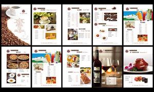 第一时间西餐厅菜谱设计PSD源文件