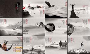 中国风传统大气企业画册模板PSD素材