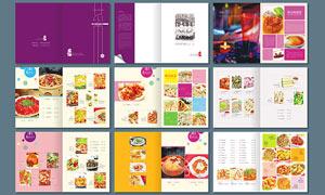 时尚美食菜谱设计模板PSD源文件