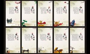 中国风企业廉政文化模板矢量素材