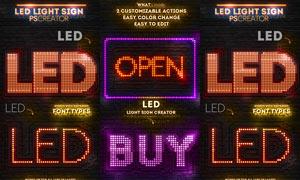 唯美的LED霓虹灯艺术字PS动作