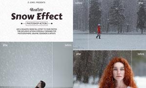 数码照片添加暴风雪特效PS动作