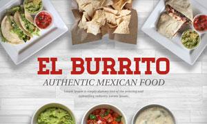 桌上卷饼等墨西哥风味食品分层美高梅娱乐