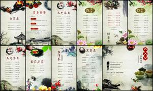 中国风茶餐厅菜谱设计PSD源文件