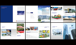 高分子材料企业画册模板PSD源文件