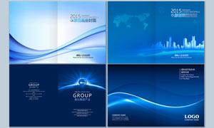 蓝色动感画册封面设计PSD源文件