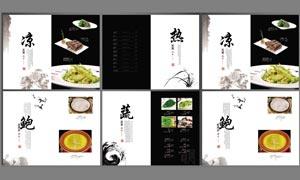 中国风菜谱内页设计PSD源文件
