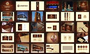 龙城华府地产VI设计模板矢量素材