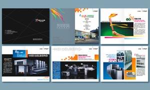 广告传媒公司画册设计模板矢量素材