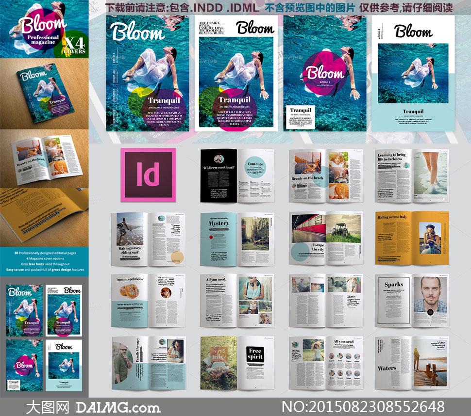 时尚主题杂志内页版式设计矢量文件图片