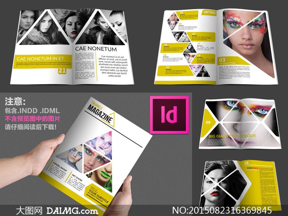 时尚杂志封面内页版式设计矢量文件