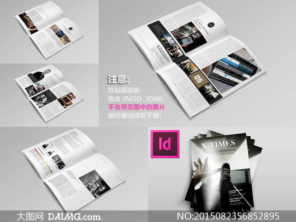 > 素材信息                          摄影艺术时尚画册杂志版式矢量