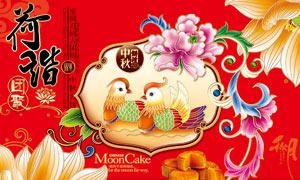 中秋节月饼盒设计模板PSD源文件