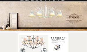 淘宝家装灯饰首页设计模板PSD素材