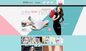 淘宝夏季女鞋首页设计模板PSD素材