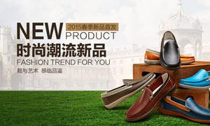 淘宝新品皮鞋全屏促销海报PSD素材
