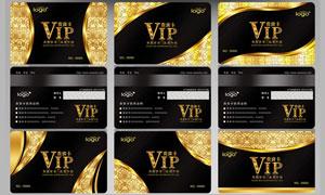 卖场高档VIP会员卡设计模板PSD源文件