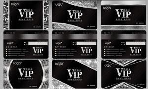 黑白高档VIP贵宾卡设计PSD源文件