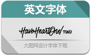 HaveHeart系列三款英文字体