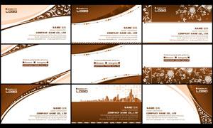 橙色花纹企业名片设计模板PSD源文件