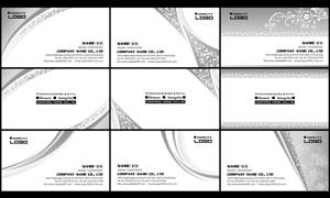 灰色时尚简洁风名片设计PSD源文件